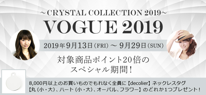 CRYSTAL COLLECTION